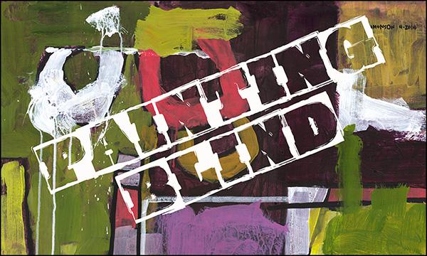 Paintingblind header